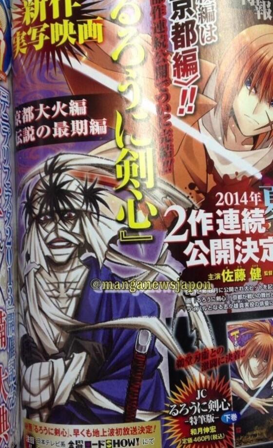 Der kommer to ny live action Rurouni Kenshin film i 2014