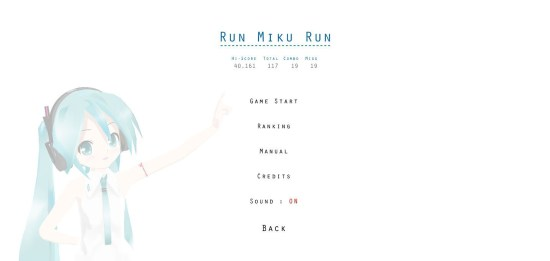 Miku løber