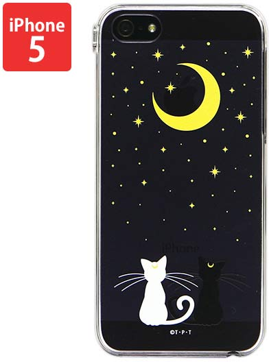 Sailor Moon Phone Case ~ Luna & Artemis (iPhone and Samsung Galaxy)
