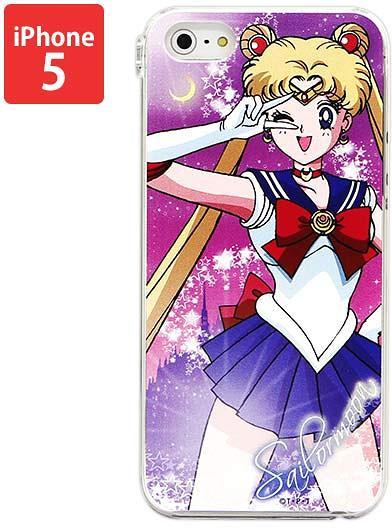 Sailor Moon Phone Case ~ Classic Sailor Moon