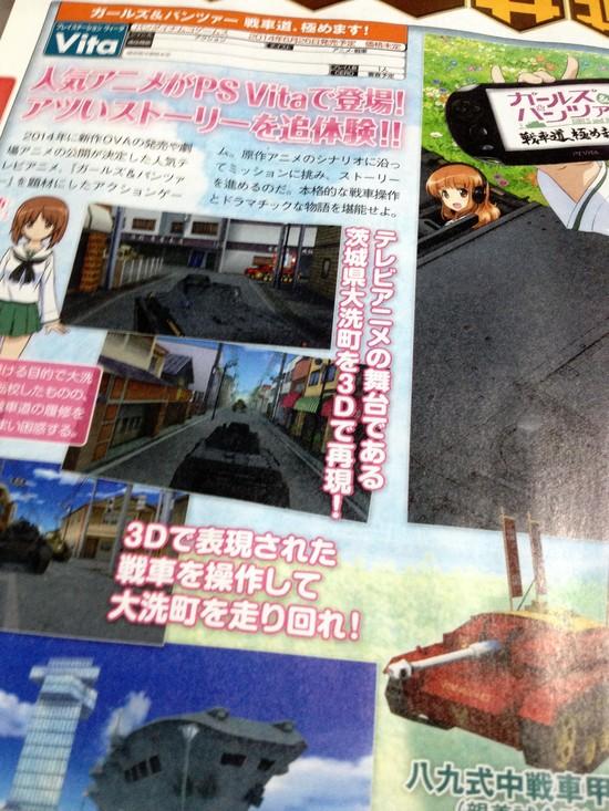 "Udgivelsesdato for ""Girls und Panzer"" PS Vita spillet"