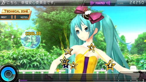 "Udgivelsesdato for ""Hatsune Miku: Project Diva F 2nd"""