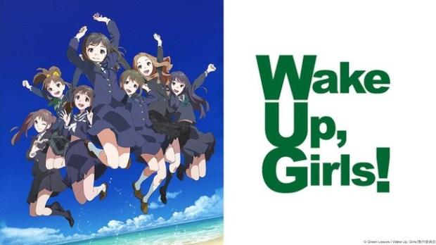 """Trailere for """"Wake Up, Girls!: The Seven Idols"""" anime filmen og serien"""