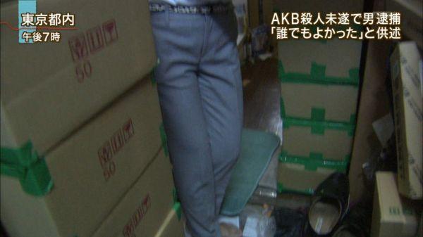 AKB48 otaku har et valg-budget på over en millioner kroner