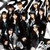 AIOdense – Fredag 8 august – Debat om japanske idoler