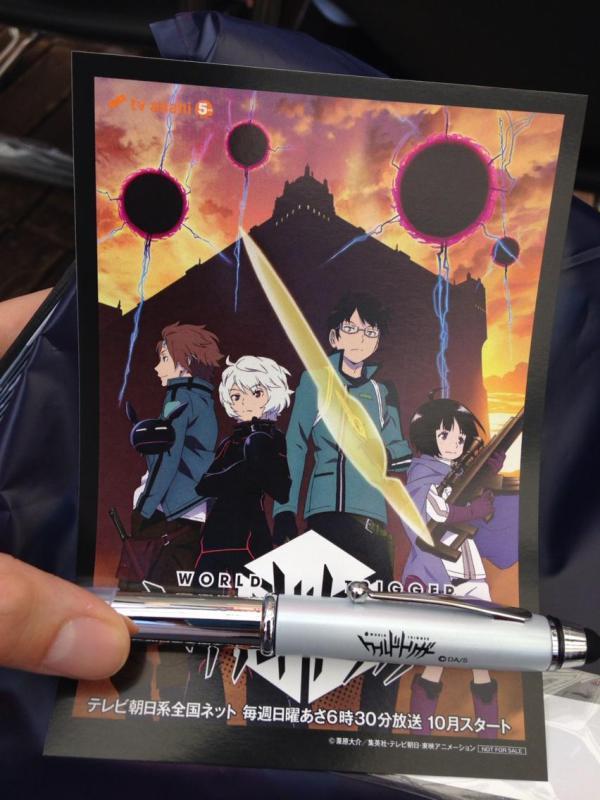 World Trigger anime til efteråret søndage klokken 6:30