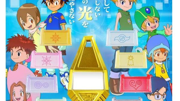 Bandai udgiver Digimon Crests