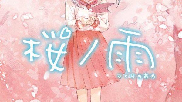 Vocaloid sangen Sakura no Ame laves til en live-action film