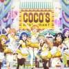 Love Live! samarbejder med COCO'S Restaurant