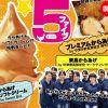 Du kan få is med smag af stegt kylling i Japan