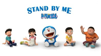 9. Stand by Me Doraemon