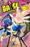 """""""Keijo!!!!!!!!"""" manga serien ender i næste Shounen Sunday"""