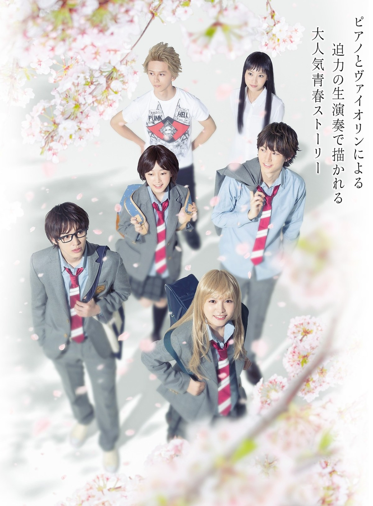 Shigatsu wa Kimi no Uso (Your Lie in April) teater stykke trailer og billede