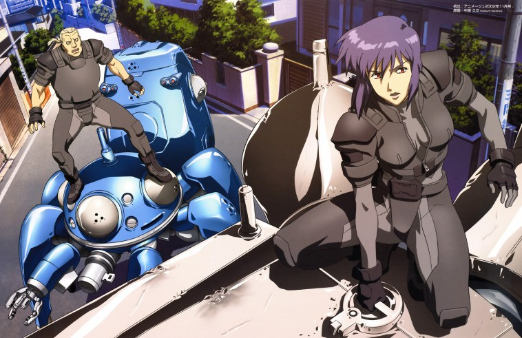 46. Ghost in the Shell: Stand Alone Complex