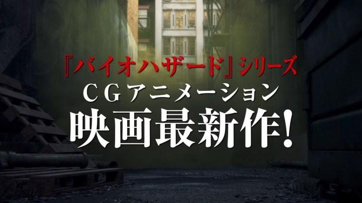 Biohazard/Resident Evil Vendetta CG anime film trailer to