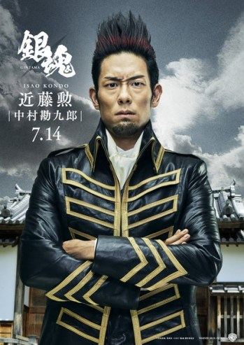 Kankurō Nakamura VI som Isao Kondo, en Shinsengumi kommandant