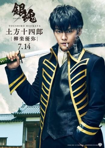 Yuuya Yagira som Toshiro Hijikata, et Shinsengumi medlem der er meget populær blandt pigerne