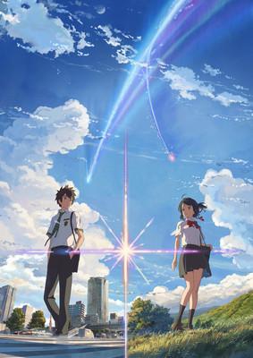 "Makoto Shinkai's ""your name."" Film Gets Live-Action Hollywood Adaptation"