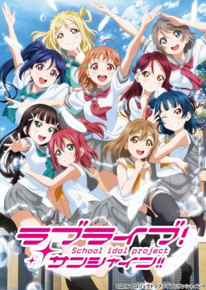 7. Love Live! Sunshine!! 2nd Season
