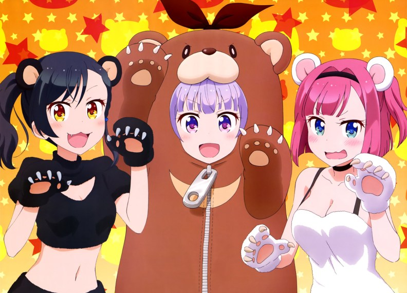 2. New Game!!