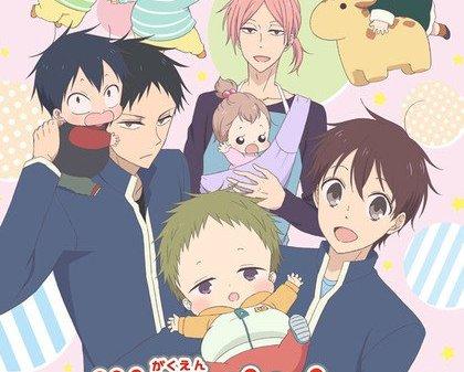 Gakuen Babysitters Anime Trailer