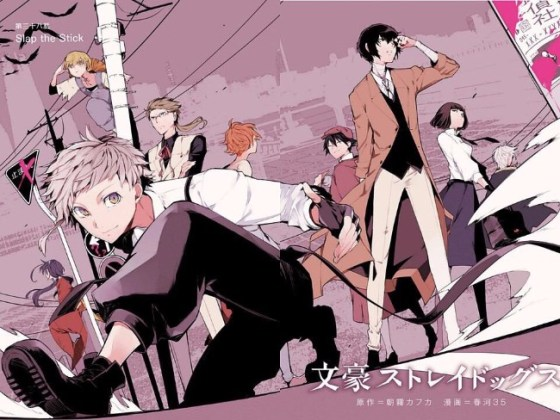 11. Harukawa35 – Bungo Stray Dogs (236)