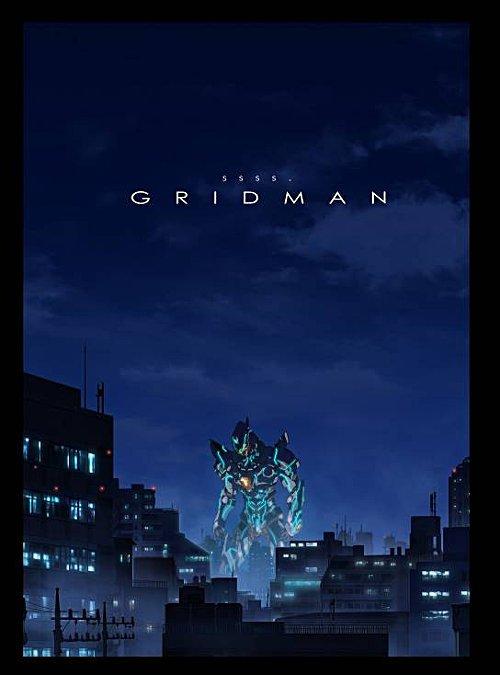 """Tokusatsu helten Gridman vender tilbage i ny tv-anime """"SSSS.GRIDMAN"""" til efteråret 2018"""