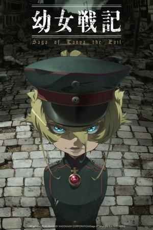 """Saga of Tanya the Evil"" film vil være ny efterfølger til TV anime serien"