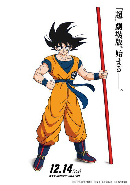 Dragon Ball Super Anime Film Info