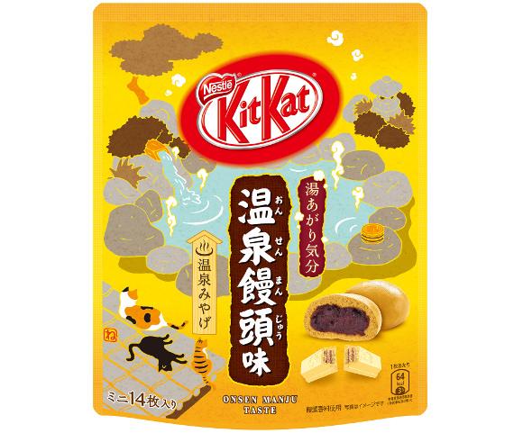 Onsen dampede boller-smag KitKats