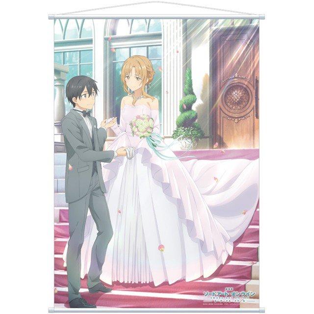 Sword Art Onlines Asuna er dette års anime juni brud