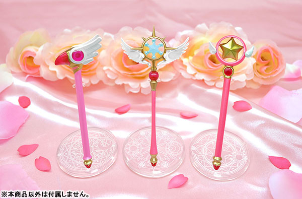 Cardcaptor Sakura: Clear Card - Stand Rod 10Pack BOX (CANDY TOY)