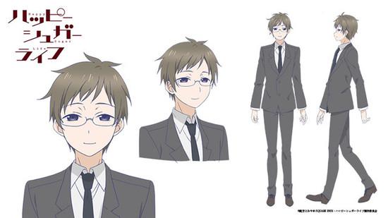 Daichi Kitaumekawa - Yuichiro Umehara