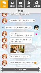 Vær sammen med Asuna i Sword Art Online VR