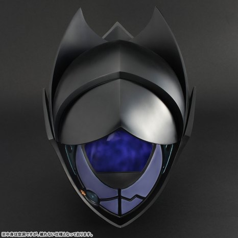 Full Scale Works - Code Geass: Lelouch of the Rebellion: 1/1 scale Zero's Mask