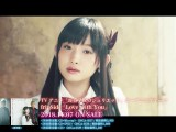 fripSide - Love with You (Kishuku Gakkou no Juliet OP) musik video preview