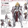 """figma Fate/Apocrypha Saber of """"Red"""""""