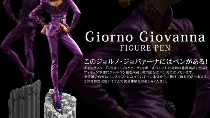 """TV Anime """"JoJo's Bizarre Adventure Part.V Golden Wind"""" Giorno Giovanna Figure Pen"""
