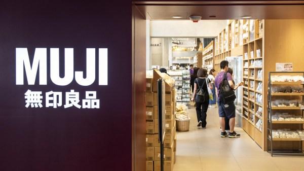 Japansk butikskæde