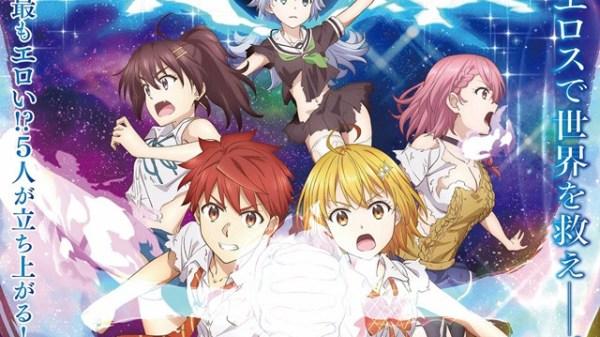 Dokyuu Hentai HxEROS TV anime info