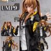 Girls' Frontline UMP9