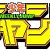 Top 10 Weekly Shounen Jump serier der fik fans til at græde