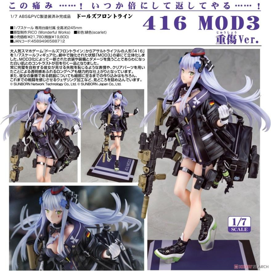 Girls' Frontline 416 MOD3 Heavy Damage Ver.