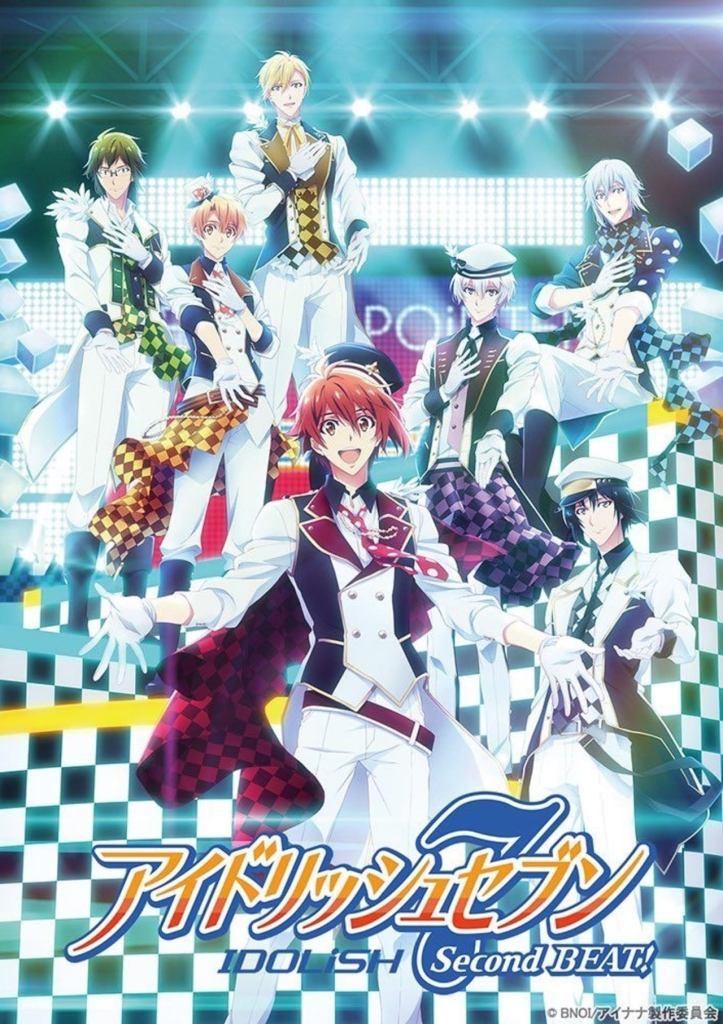 IDOLiSH7 anime sæson 3 kommer i år