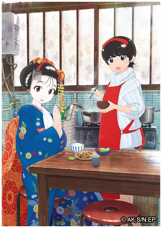 Maiko-san Chi no Makanai-san anime begynder til februar