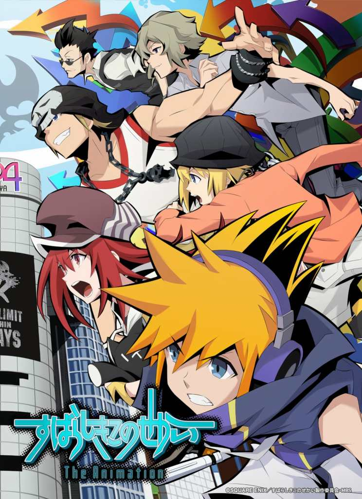 The World Ends With You anime trailer og info