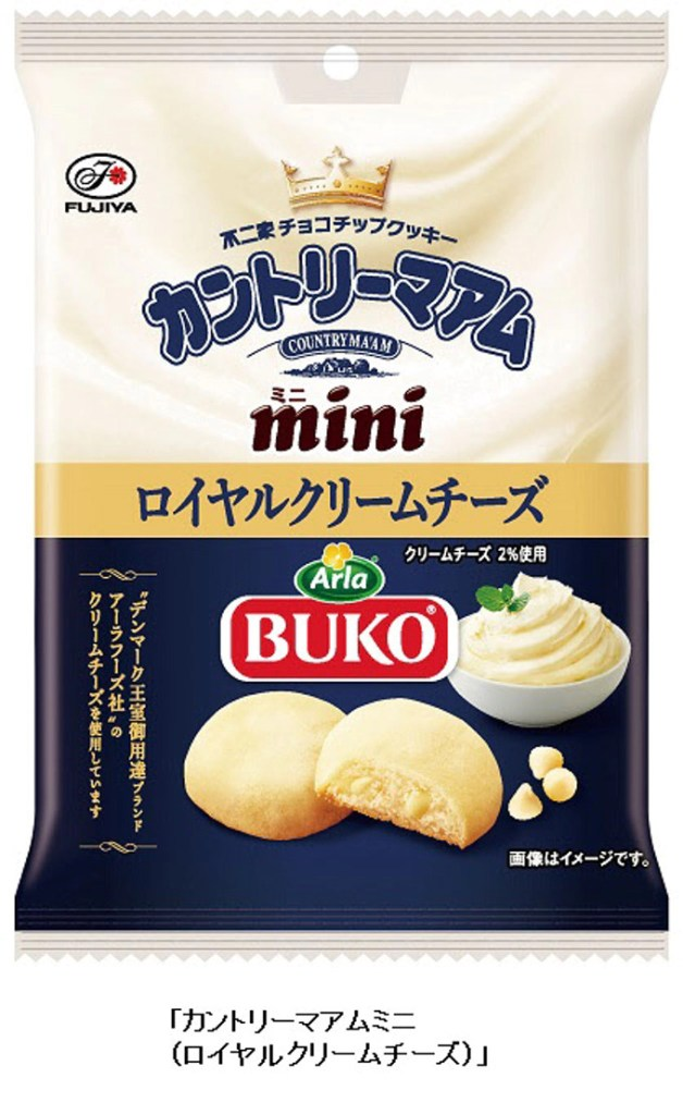 "Fujiya udgiver sæsonudgave ""Country Ma'am (Royal Cream Cheese)"" med Buko ost"