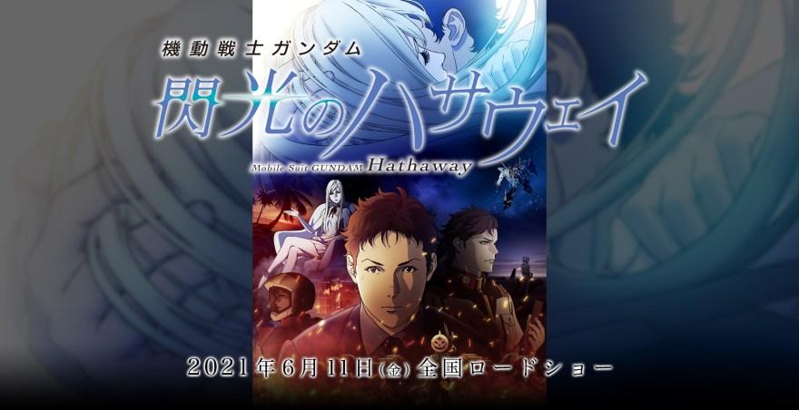 Gundam Hathaway er første Gundam film i 33 år der tjener mere end 1 milliard yen og har en 2er på vej