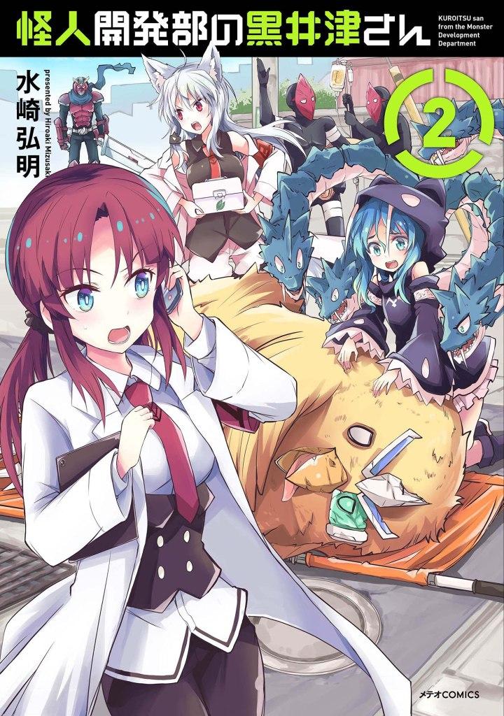Kaijin Kaihatsubu no Kuroitsu-san skurke komedie manga laves til anime