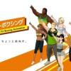 Nintendo Switchs Fitness Boxing spil laves til TV anime serie